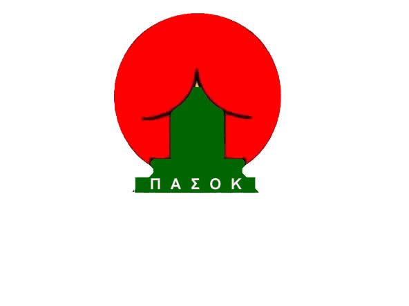 new-kogo-pasok
